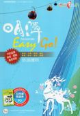(二手書)台灣好行 日月潭Easy GO 旅遊護照