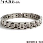 【MARE-316L白鋼】系列:蠔式 蝴蝶紅鑽 (窄)  款