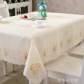 現代簡約pvc桌布防水防油免洗塑料長方形餐桌布臺布茶幾桌布 千千女鞋