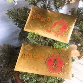 卡娜赫拉的小動物 金大包紅包袋 金箔版 恭喜發財 謹賀新年【金玉堂文具】