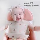 飯兜 丹麥Mushie圍嘴嬰兒圍兜硅膠口水巾食飯兜超軟防臟神器寶寶吃北歐 618狂歡
