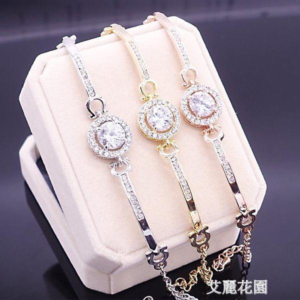 s925純銀韓版女士圓形鋯石手鋉百搭手鐲銀首飾 飾品手錶搭配『艾麗花園』