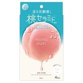 BCL 彈潤蜜桃保濕面膜(4枚入)【小三美日】