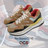 New Balance 復古休閒鞋 NB 57/40 女鞋 棕色 咖啡色 大N 限量 【ACS】 W5740GBB