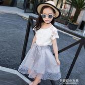 女童夏季露肩蕾絲套裙洋氣夏裝兩件套裙子時尚連身裙套裝【東京衣秀】