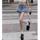 休閒高腰牛仔包臀半身褲裙女士夏季A字短裙子【聚物優品】