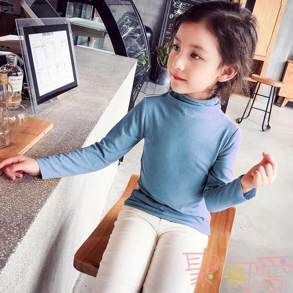 女童打底衫兒童長袖t恤上衣莫代爾純棉冬【聚可愛】