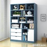 書櫃書架簡約落地小櫃子置物架客廳儲物臥室收納學生家用簡易書架 青木鋪子