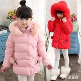 兒童羽絨服 女童棉衣2018女孩冬加厚女大童中長款外套 BF11660『寶貝兒童裝』