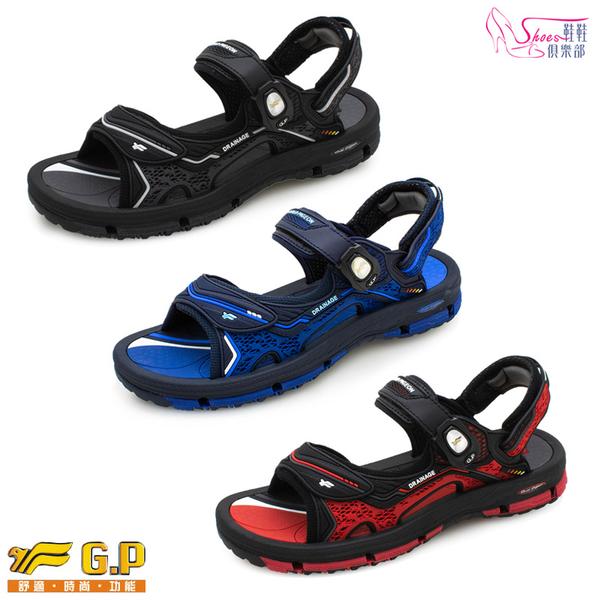 涼鞋.阿亮代言G.P舒適排水透氣休閒涼鞋.黑/黑紅/藍【鞋鞋俱樂部】【255-G9262】