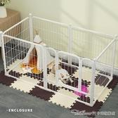 寵物圍欄狗籠子小型大型犬寵物狗狗圍欄自由組裝室內帶廁所隔離門組合柵欄YYJ 阿卡娜