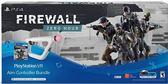 PS4 Firewall Zero Hour 槍同捆組(中文版,支援VR)