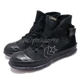 【六折特賣】Converse 休閒鞋 Fastbreak MC18 GORE-TEX 黑 全黑 女鞋 防水 【ACS】 162586C