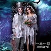 萬聖節服裝 萬圣節服裝女角色扮演cosplay鬼新娘鬼新郎恐怖染血成人僵尸套裝