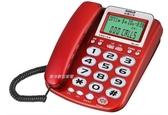 東洋 家電SANYO 三洋SANLUX 來電顯示有線電話機TEL 831 大螢幕大字鍵