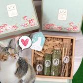 貓咪用品貓草禮盒 貓薄荷 木天蓼 木天蓼蟲癭果實