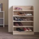 ● 簡約大容量設計款 ● ㄇ字型擋板設計,不怕物品掉落 ● 開放式穿換鞋便利 ● 適合各個空間擺置