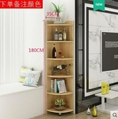 角櫃 茶水櫃書架創意北歐廚房角落置物架木制小角櫃牆角櫃三角落地