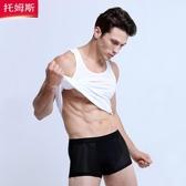 男背心 純棉透氣青年打底修身型彈力緊身健身運動-全館免運直出