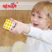 兒童精細動作訓練魔術方塊LVV3216【KIKIKOKO】