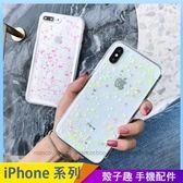 星星雪花殼 iPhone iX i7 i8 i6 i6s plus 透明手機殼 星星閃粉 全包邊軟殼 保護殼保護套 防摔殼