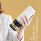 日本maburaho茶水分離保溫杯女簡約...