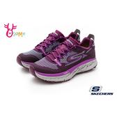 Skechers GO TRAIL ULTRA 4 成人女款 運動鞋 越野跑鞋 排水大底 S8257#紫色◆OSOME奧森鞋業