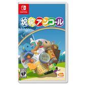 【預購】任天堂 Switch 塊魂 日文版 預定12.20上市
