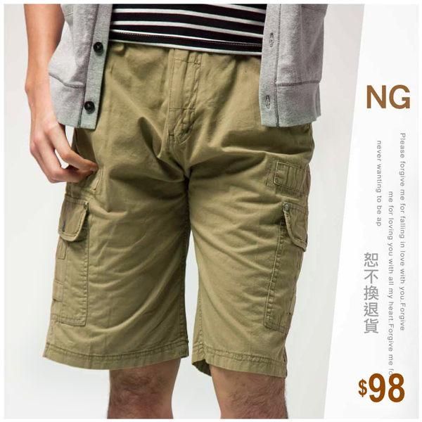 【大盤大】A125 男 NG無法退換 五分褲 L XL 素面素色水洗褲 夏 純棉短褲 工作褲 休閒褲 口袋