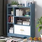 多層書架簡易落地書柜簡約收納架置物架子書房柜子【淘嘟嘟】