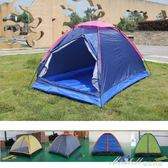 帳篷 戶外用品2人帳篷情侶自駕游雙人小賬蓬海邊沙灘野營防雨路營防曬igo    蜜拉貝爾