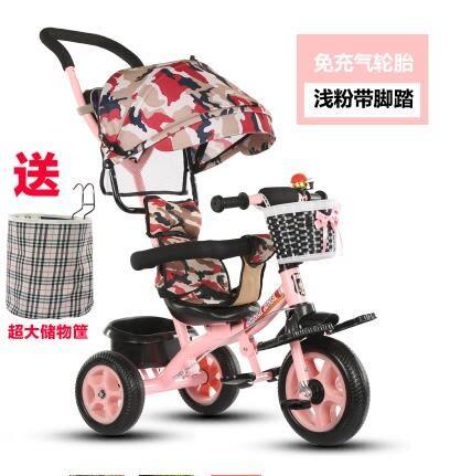 食尚玩家  1-6歲三輪車腳踏車自行車輕便手推車  SD0012 四合一+發泡輪+剎車