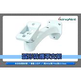 監視器 弧形攝影機支架 鋁合金 旋轉台支架 標準尺寸 適合各款監視器鏡頭 台灣安防