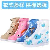 雨鞋套雨天防水鞋套加厚防滑耐磨男女兒童防雨雪天鞋套雨靴套幼兒魔方數碼館