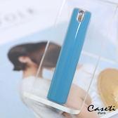 【Caseti】天空藍 香水分裝瓶 旅行香水攜帶瓶 香水瓶 噴瓶 壓瓶 空瓶 分裝瓶