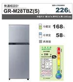 TOSHIBA 東芝無邊框設計冰箱 226公升 GR-M28TBZ(S) 典雅銀 首豐家電