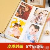 6寸680張過塑可放相冊本紀念冊插頁式大容量家庭相冊影集寶寶成長WD 至簡元素