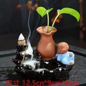 家用室內倒流香爐檀香凈化空氣熏香爐創意新款陶瓷茶道倒流香擺件 衣櫥秘密