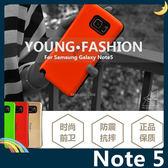 三星 Note 5 N9208 防摔烤漆矽膠套 軟殼 iFace 亮面糖果色 全包款 防滑抗震 保護套 手機套 手機殼