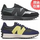 【現貨】New Balance 327 男鞋 女鞋 慢跑 休閒 復古 拼接 黑灰 / 深藍黃【運動世界】MS327SB / WS327CC