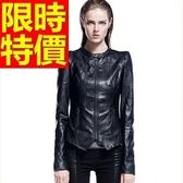 皮衣外套-必備保暖歐美女機車夾克2色62m14【巴黎精品】