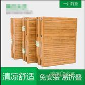 竹床折疊床單人床午休家用辦公室1米1.2米成人出租房簡易行軍涼床「時尚彩虹屋」