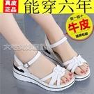 厚底涼鞋真牛皮假一賠十新款百搭夏季女鞋涼鞋女平底韓版鬆糕涼鞋厚底 快速出貨