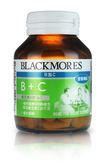 Blackmores澳佳寶 B+C 60粒★7.8月年中慶買一送一★下單請下雙數量【躍獅】