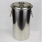 珍珠奶茶桶 不銹鋼桶 長奶筒/20X40cm不銹鋼奶茶桶 湯桶 帶蓋LX 智慧e家