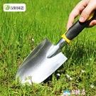 園藝工具 園林小鏟子叉子釘耙子鐵鏟取根器園藝種花養花除草農用工具套裝 8號店