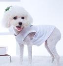 小狗狗衣服夏季薄款