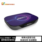 Dream 夢想盒子.革命 國際雙語音聲控版 支援安卓/蘋果手機投放功能!!