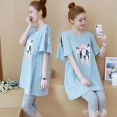 孕婦夏裝純棉孕婦t恤短袖兩件套韓版時尚款新款上衣套裝春      芊惠衣屋