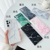 三星 Note20 Note20 Ultra 大理石A 手機殼 全包邊 可掛繩 保護殼